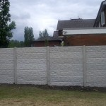 concrete panel fence